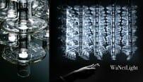 Dessiner la lumière Wanetlight est une suspension lumineuse, composée de 25 chandelles en verre soufflé. Elles dessinent une matrice lumineuse tridimensionnelle. Des gestuelles naturelles commandent la modulation de la lumière […]